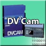 Numérisation de cassettes DVCam